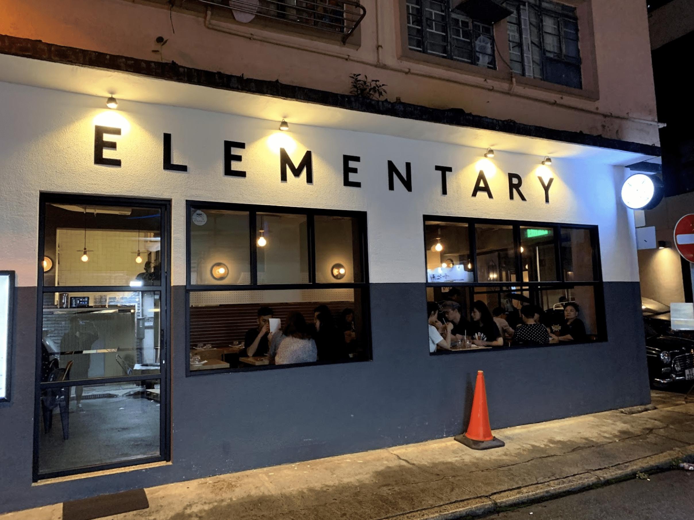 大坑美食 / 澳洲料理餐廳進駐大坑 / Elementary