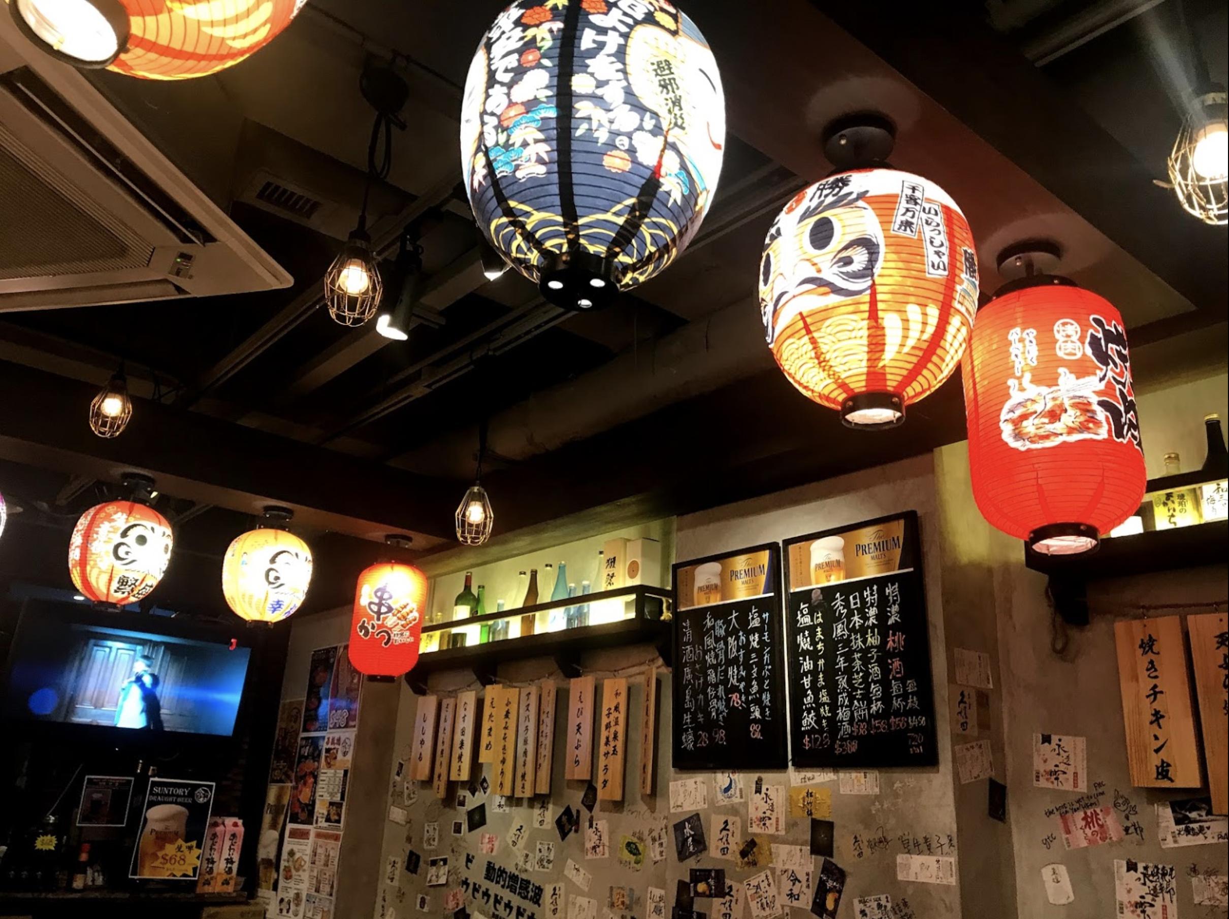 旺角燒肉/令和居酒屋/店鋪裝修好有日本居酒屋既風格,整體都好有氣氛。