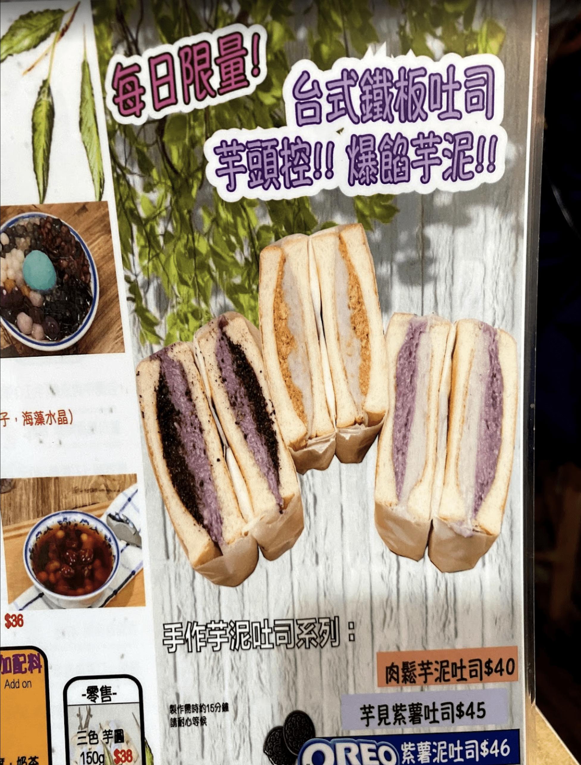 元朗美食 / 羅東肉焿番 / 元朗鳳翔路69號建輝大廈地下5號舖
