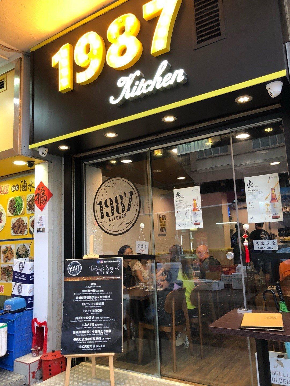 元朗餐廳 2021 |地膽懶人包 | 持續更新!