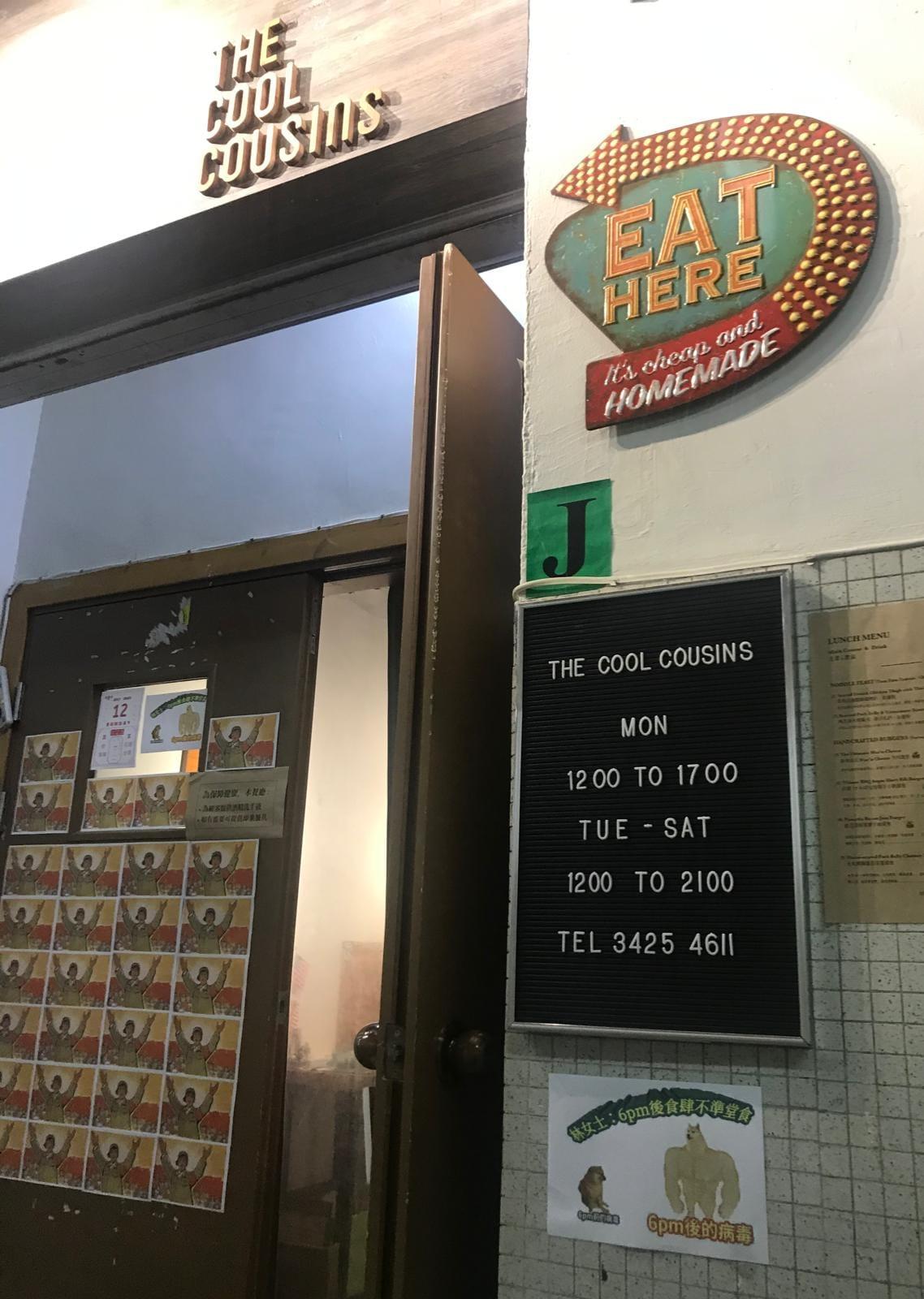 ▲The Cool Cousins 是一家提供西泰式美食的小餐館,菜式包括特色泰式湯麵和頂級西式漢堡。我們所有食材均由原材料開始準備,即叫即製,而過程中不添加任何味精,令客人能品嘗食物的原味道