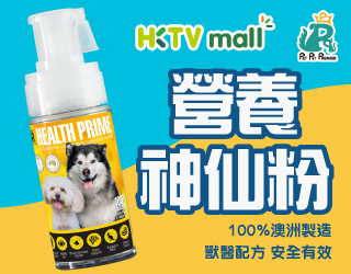 Pet Pet Premier, Joint Prime, Health Prime, 狗狗神仙粉, 營養神仙粉, 關節神仙粉, 狗保健品,hktvmall