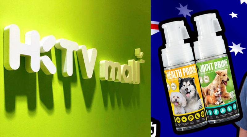 Pet Pet Premier澳洲關節神仙粉 Joint Prime。100%天然,澳洲製造,由澳洲註冊獸醫及營養師設計,能夠有效改善犬隻關節上大大小小的問題,更有葡萄糖胺修服關節軟組織;及天然消炎劑之稱的紐西蘭綠唇貽貝,可以減輕狗狗關節痛的問題,減輕疼痛回復清神。 狗狗神仙粉用法非常簡單,噴在任何狗狗食物上都得,都是狗狗喜歡的味道,又肯食又對健康好最佳狗保健品 。HKTVMALL