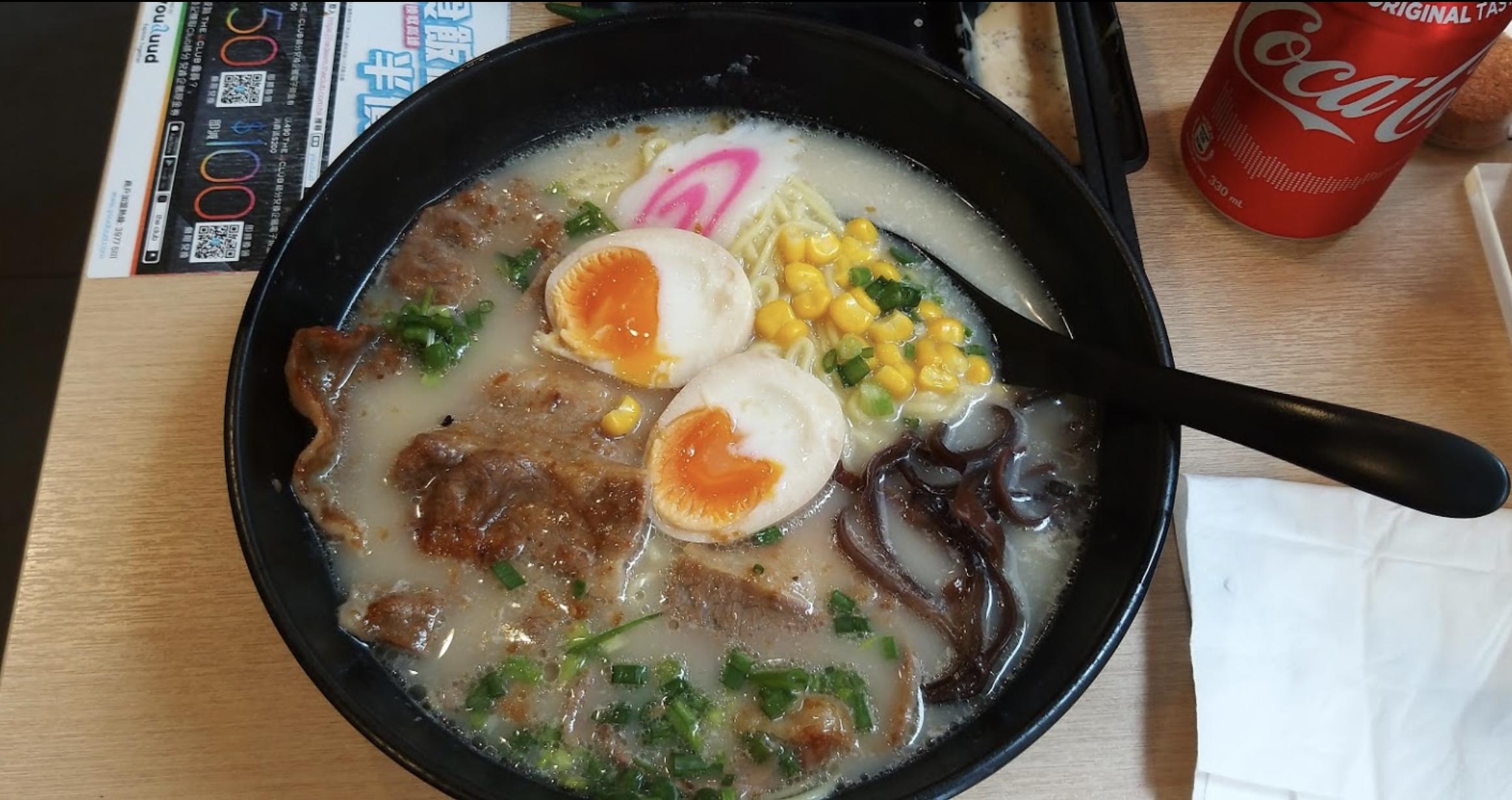 1. 大丼家燒烤牛丼專門店