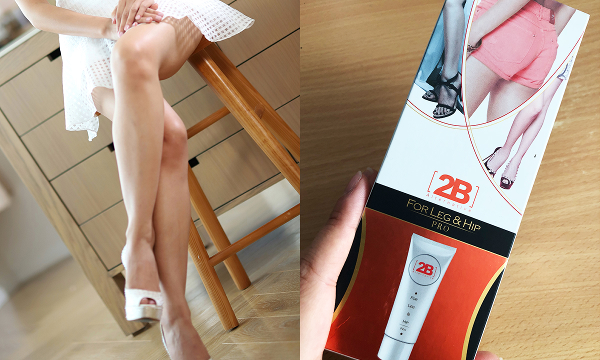 2021瘦腿新潮流 | 類肉毒桿菌Gel | 明星網紅都話正 | 瘦身百科