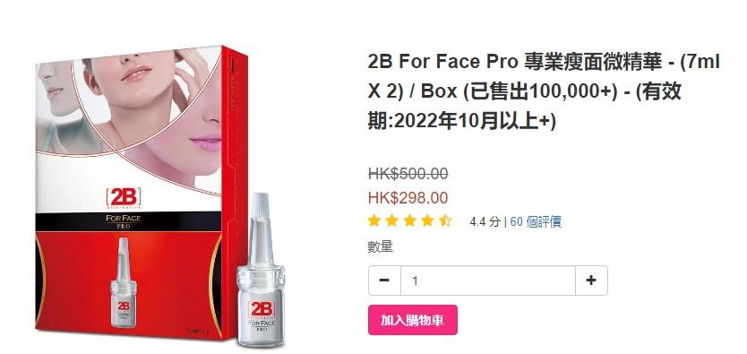日本大熱超簡單2個瘦面動作!ByeBye包包面!|美容瘦身